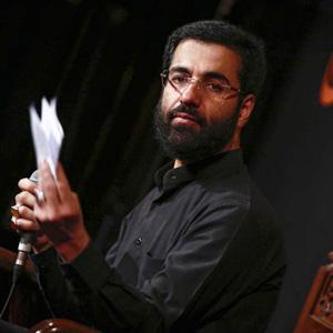 حسین جان