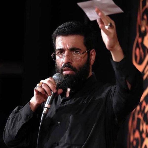 یارالی حسین