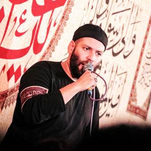 طرفدار علی پاشو مادری کن برای دل زینب