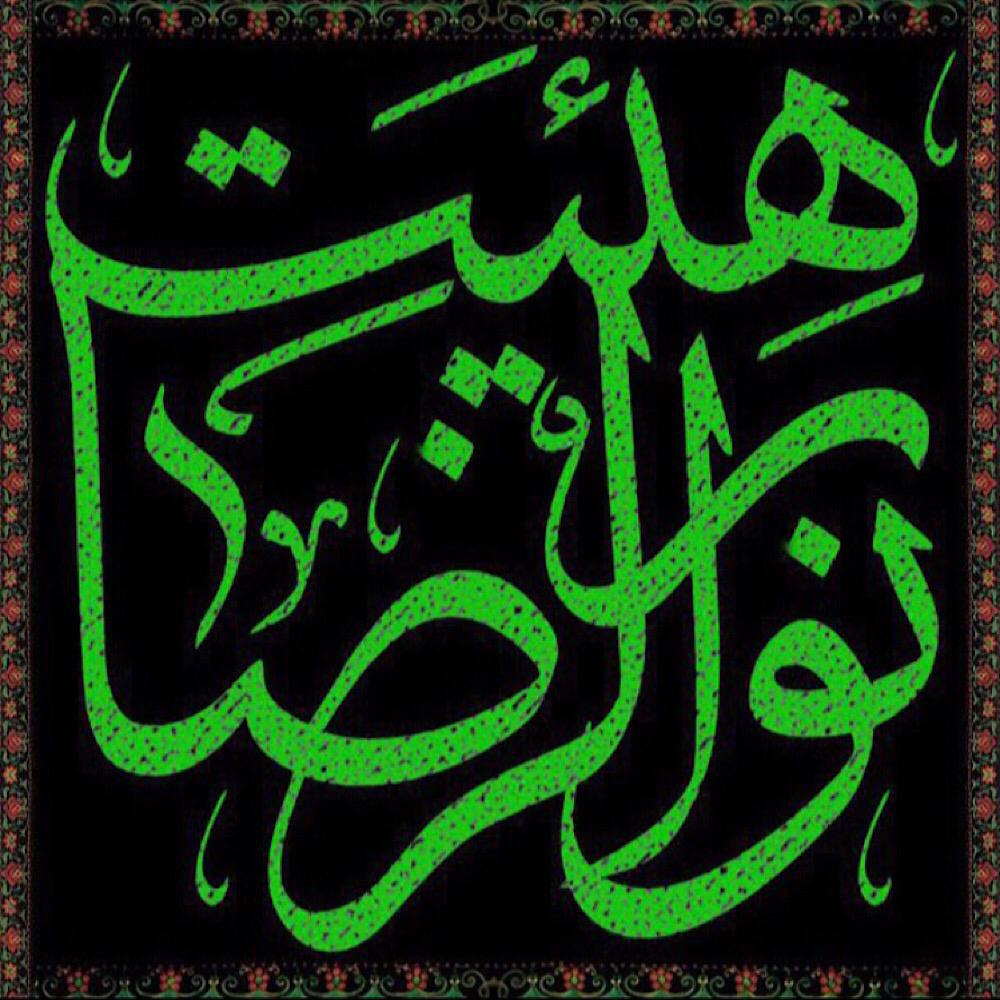 هیات نورالرضا - مناجات خوانی سیدمهدی حسینی