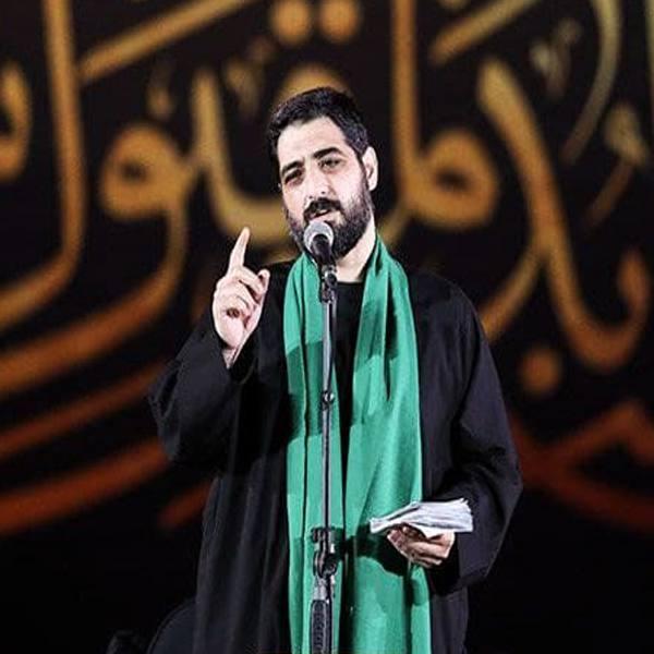 حسین حسین واویلا واویلا