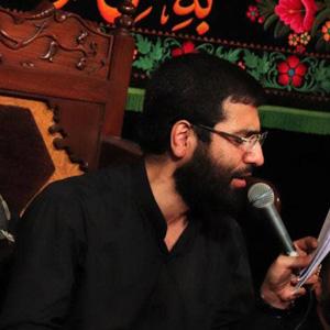 ای ز صهبای حسینی سرمد است