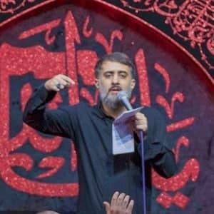 حسین جان ای آبروی دو عالم