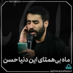 آمد عزای حسن عسکری